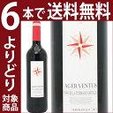 [2014] アヘル ヴェンタス テンプラニーリョ 750ml (ボデガス ビダル デル サス) 赤ワイン【辛口】【ワイン】【RCP】【wineday】^HJVITP14^