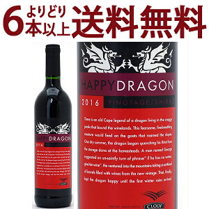 赤ワイン ハッピー ドラゴン タージュ シラーズ クルーフ