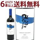 よりどり6本で送料無料2014 フタレウフ カベルネ ソーヴィニヨン レゼルヴァ 750ml アヌン ワインズ 赤ワイン コク辛口 ワイン ^OAFTCR14^