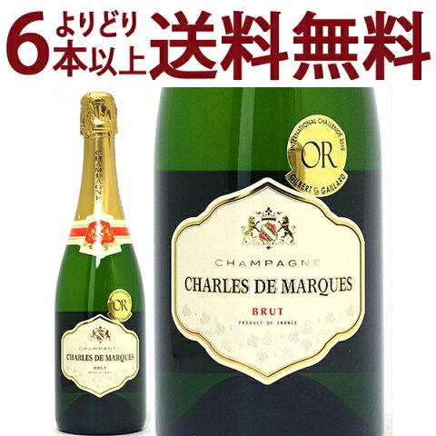 【よりどり6本で送料無料】シャンパン ブリュット 750ml (シャルル ド マルケス)白泡【シャンパン コク辛口】【スパークリング ワイン】^VAMQBRZ0^