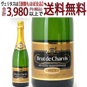 メトード トラディショナル ブリュット シャルヴィ フランス シャンパン スパークリングワイン