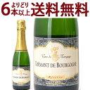 スパークリングワイン 白泡 コク辛口 クレマン ド ブルゴーニュ レゼルヴ ハーフ 375ml カーヴ ド マルジニーカーヴ ド バイイ よりどり6本で送料無料 スパークリング ワイン ^VBLYREH0^
