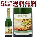 【よりどり6本で送料無料】アウテンティコ オーガニック ブリ...