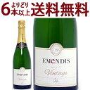 ブルット エメンディス スパークリングワイン