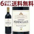 [2013] シャトー ペデスクロー  750ml (ポイヤック第5級)赤ワイン【コク辛口】【ワイン】【wineday】^ABUX0113^