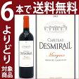 [2013] シャトー デスミライユ 750ml (マルゴー第3級)赤ワイン【コク辛口】 【ワイン】【wineday】^ADDR0113^