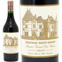 【送料無料】[2013] シャトー オー ブリオン 750ml(グラーヴ第1級)赤ワイン【コク辛口】 【ワイン】【GVA】【AB】^AIHB0113^