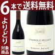 [2013] シャンボール・ミュジニー 750ml (ドメーヌ・アルロー)赤ワイン【コク辛口】【ワイン】【GVB】【RCP】【wineday】^B0ADCM13^