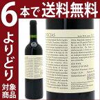 【よりどり】【8本ご購入で送料無料】[2013] ノティシアス 750ml 赤ワイン 【コク辛口】【wine】【RCP】^HJSBNC13^