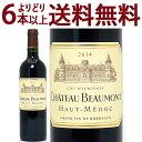 [2014] シャトー ボーモン 750ml (オー メドック)赤ワイン【コク辛口】【ワイン】^AGBE0114^