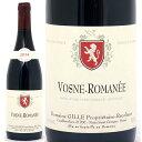 [2014] ヴォーヌ ロマネ 750ml(ドメーヌ ジル)赤ワイン【コク辛口】【ワイン】^B0GLVR14^