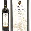 □[2014] サンタ バーバラ ティント 750ml フェルナンド カストロ 赤ワイン 辛口 ワイン ギフト GIFT 【RCP】【wineday】^HFFASB14^