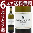 [2015] ル ジェ ド シャトー ギロー 750ml (AOCボルドー)白ワイン【コク辛口】【ワイン】【RCP】【AB】【wineday】^AJGR2115^