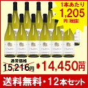 ■【12本セット 送料無料】[2014] シャブリ 750ml(ジャック ブルギニョン)白ワイン【コ