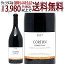 コルトン 特級畑 750mlドメーヌ トロ ボー(ブルゴーニュ フランス)赤ワイン コク辛口 ワイン ^B0BTCT17^