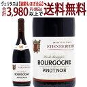 よりどり6本で送料無料[2018]ブルゴーニュピノノワール750mlエティエンヌロディエ(ブルゴーニュフランス)赤ワインコク辛口ワイン^B0TRPN18^