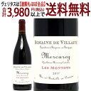 [2017] メルキュレ ルージュ レ モント 750mlA.et P.ヴィレーヌ (ブルゴーニュ フランス)赤ワイン コク辛口 ワイン ^B0VLMM17^