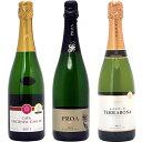 【送料無料】すべて本格シャンパン製法の豪華泡3本セットワインセットスパークリング^W0GR22SE^