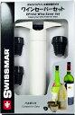 ワインセーバーボーナスパック(ポンプ1個、ワイン栓4個つき)【ワイン】^ZCWSBP00^