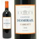 [933]【アウトレット】[2008] シャトー・デスミライユ 裏ラベル汚れ 750ml(マルゴー第3級)赤ワイン【コク辛口】 【ワイン】【SS10P02dec12】【RCP】^ADDR01AA^