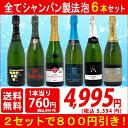 ▽(6大 ワインセット 2セット800円引)年間ランキング1...