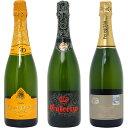 ワインセット 送料無料スパークリングワイン すべて本格シャンパン製法の豪華泡3本セット 第102弾 ワイン ギフト wine gift パーティ 料理に合う 安くて美味しい^W0GR20SE^