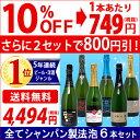 ▽[A] 5年連続楽天年間ランキング第1位 2セット800円...