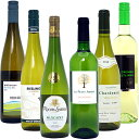 ワインセット 送料無料名産地 代表ぶどう品種 白6本セット第87弾 ワイン ワインセット gift パーティ 料理に合う 安くて美味しい W0S304SE