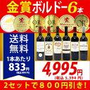 ▽[B]楽天年間ランキング第2位2セット800円引 送料無料...