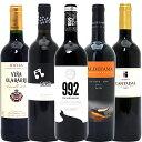 【送料無料】パーカー&ペニン高得点獲得蔵だけ厳選スペイン赤5本セットワインセット^W0RP56SE^
