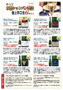 ▽【6大ワインセット 2セット500円引】スパークリングワイン 【送料無料】すべて本格シャンパン製法の極上辛口スパークリング 6本セット!≪第128弾≫【ワインセット】【ワイン ギフト】^W0A5C8SE^