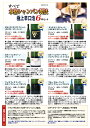 ▽【6大ワインセット 2セット500円引】スパークリングワイン 【送料無料】すべて本格シャンパン製法の極上辛口スパークリング 6本セット!≪第131弾≫【ワインセット】【ワイン ギフト】^W0A5D1SE^