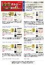 ▽【6大ワインセット 2セット500円引】年間ランキング2位!【送料無料】すべて金賞ボルドー激旨赤6本セット≪第166弾≫【ワインセット】【wine】【ワイン ギフト】【gift】【赤ワイン】^W0KGG6SE^