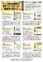 白ワイン アイテム口コミ第5位