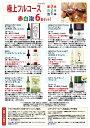 ▽【6大ワインセット 2セット500円引】【送料無料】極上フルコース赤白泡6本セット(赤3本、白2本、泡1本)≪第36弾≫【ワインセット】【wine gift】^W0XP36SE^