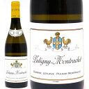 2018 ピュリニー モンラッシェ ブラン 750mlドメーヌ ルフレーヴ (ブルゴーニュ フランス)白ワイン コク辛口 ワイン B0LFPM18