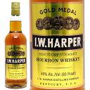 I.W.ハーパー ゴールドメダル 40度 700ml正規品 バーボン ^YEIHGMJ0^