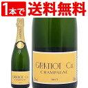 送料無料グラシオ エ シー No.1 ブリュット 750mlアルマナック(シャンパン フランス シャンパーニュ)白泡 コク辛口 ワイン ギフト gift ^VAGGANZ0^