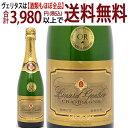 よりどり6本で送料無料シャンパンブリュット750mlリナールゴンティエ(シャンパンフランスシャンパーニュ)白泡コク辛口wineワインギフト^VALGBRZ0^