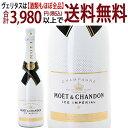 モエエシャンドンアイスアンペリアルドゥミセック箱なし並行品750mlモエ・エ・シャンドン(シャンパンフランスシャンパーニュ)moeICE白泡やや甘口^VAMC56Z0^