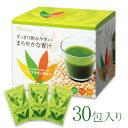 【ヴァーナル(vernal)】イソフラボン青汁+ 150g ...
