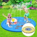 VEROMAN 子供用 プール 直径170cm 噴水 ホースに繋ぐだけ 水遊び 庭 シャワー 幼児