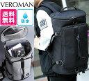 Veroman スポーツリュック メンズ レディース ジムバッグ 大容量 防水 シューズ収納 スポーツバッグ PPI