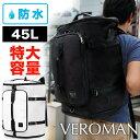 大容量 リュック 旅行 メンズ 軽量 バックパック 特大 45L 防水 シューズ収納 VeroMan #PPI