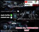BENZ VISIT ELA-X1 PRO 純正搭載CarPlay ミラーリング 動画アプリ再生 ベンツ W463A W464 Gクラス W213 W166 AMG GLE YouTube Netflix Spotify Googleマップ Amazon Prime Hulu