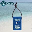サーフィン エクストラ EXTRA Leash String...
