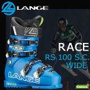 LANGE【ラング】RS 100 S.C. WIDE 【lng-bt】 スキーブーツ メンズ/ウィメンズ/レディース/ユニセックス