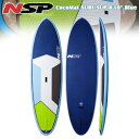 16 NSP CocoMat SURF SUP 8'10 Blue スタンドアップパドルボード サップ パドルボード サップ mtp5