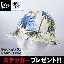ニューエラ NEWERA 帽子 キャップ バケット ハット Bucket-01 Palm Tree ホワイトパームツリー 11226026