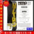 スノーボード 板 16-17 NITRO(ナイトロ) CHUCK JAPANモデル SPEED FOMULA FREE STYLE ≪16-17NITRO_sb≫